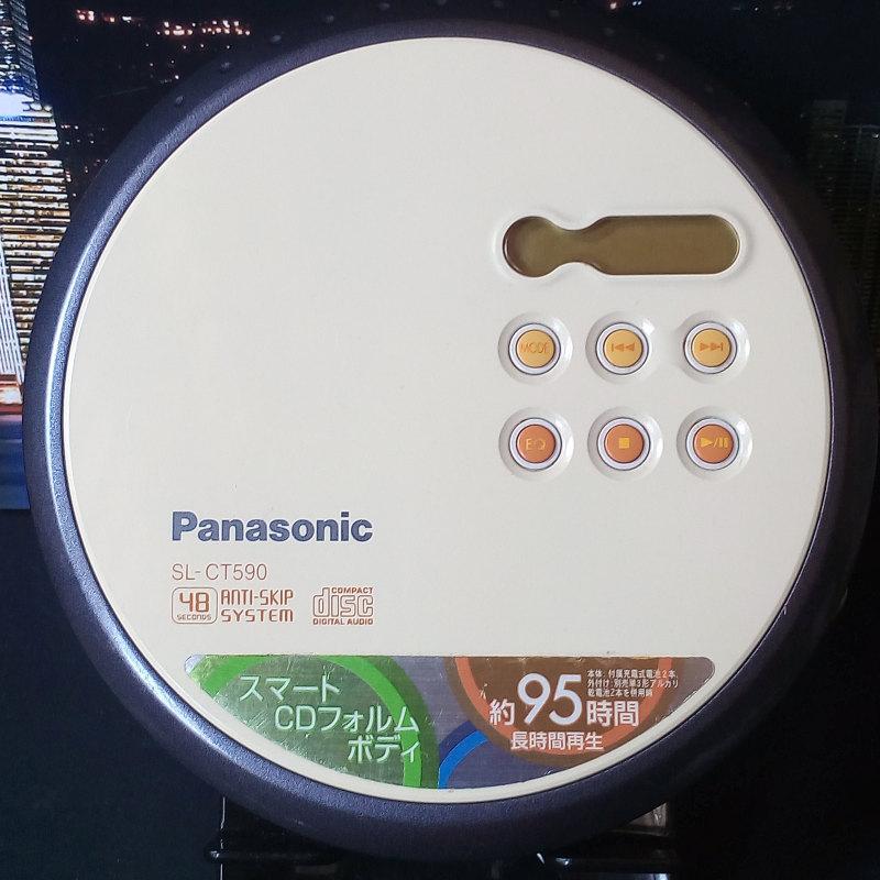 CD Walkman Panasonic SL-CT590 มือสอง
