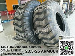 ยางรถตัก 23.5-25 ARMOUR  ราคาถูก รับประกันคุณภาพ   สามารถติดต่อสอบถามได้ที่ 094-4532964,086-4309986
