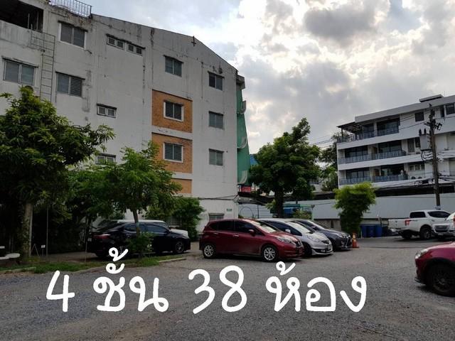 ขายอพาร์ทเม้นท์ย่านใจกลางเมือง มี 2 ตึก 4 ชั้น และ 5 ชั้น รวม 168 ห้อง