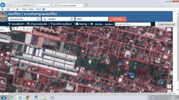 ขายด่วน ที่ดิน 5 ไร่ 72 ตารางวา ใกล้สนามบินดอนเมือง จากสนามบิน,สถานีรถไฟ,รถไฟฟ้า เพียง 2.5 กม.