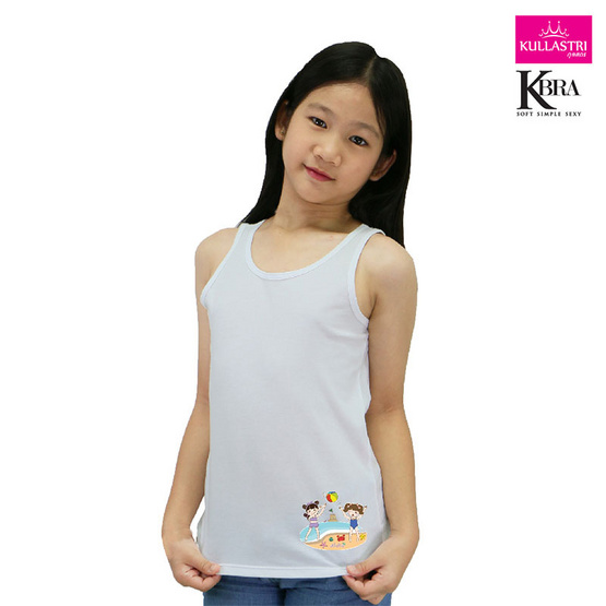 KBra Kullastri เสื้อบังทรงสำหรับเด็ก รุ่น KH7113 สีขาว ไซส์ LL