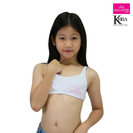KBra Kullastri บราสำหรับเด็ก รุ่น KB3136 สีขาว