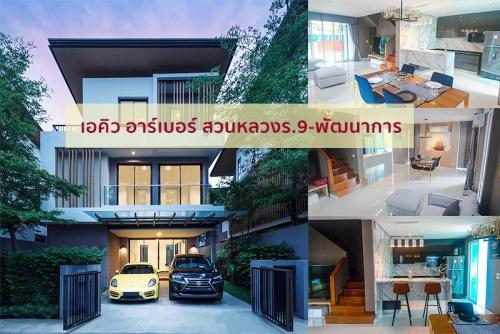 ให้เช่า 70,000/เดือน  บ้านเดี่ยว 3 ชั้น AQ ARBOR  หน้าสวนทำเลดีที่สุดในโครงการ 4 ห้องนอน ในสวนหลวง