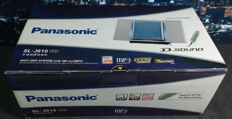 CD Walkman Panasonic SL-J910 มือหนึ่ง ของใหม่