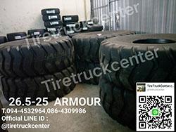 ยางรถตัก 26.5-25 ARMOUR   ราคาถูก รีบจัดด่วนๆ ยังมีของพร้อมจัดส่งนะค่ะ  สนใจติดสอบถามได้ที่ 094-4532964,086-4309986