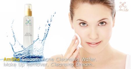 AmShe Cleansing Water โลชั่นเช็ดเครื่องสำอาง สูตรน้ำ