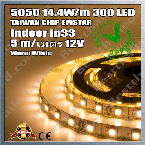 ไฟ Led เส้น strip 5050 12V
