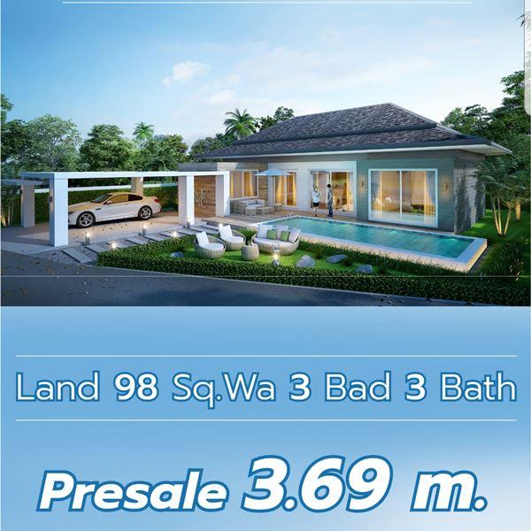 โครงการ บ้านเดี่ยวพร้อมสระว่ายน้ำ ในเมือง จันทบุรี ครั้งแรก มิติใหม่ House pool villa 98 sq.w.