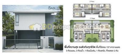 ขายบ้านเดี่ยว Noble Gable วัชรพล-เพิ่มสิน  2 ชั้น แบบ Semi  47.5 ตรวา หลังริม
