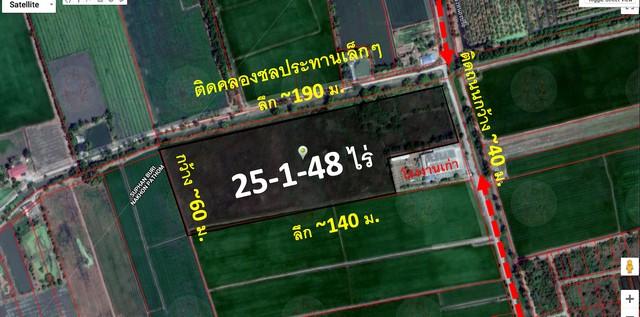 ขายที่ดินสวย เส้นเดียวกับโรงงานเบียร์สิงห์ นครปฐม 25 ไร่ ถนนวัดไผ่โรงวัว-บางลี่ ทางหลวง 3422, 3054