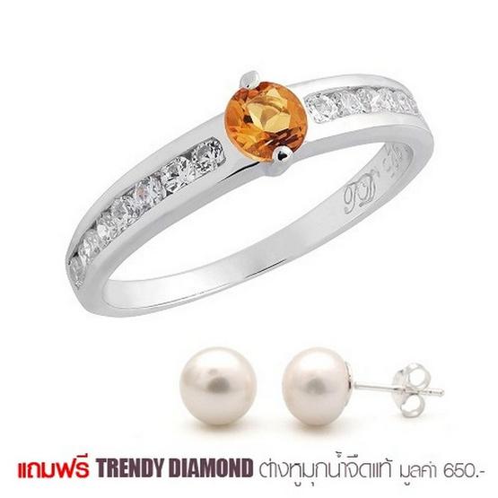 Trendy Diamond แหวนพลอยซิทรินสีส้ม รุ่น TSR160-OC ฟรี Trendy Diamond ต่างหูมุก