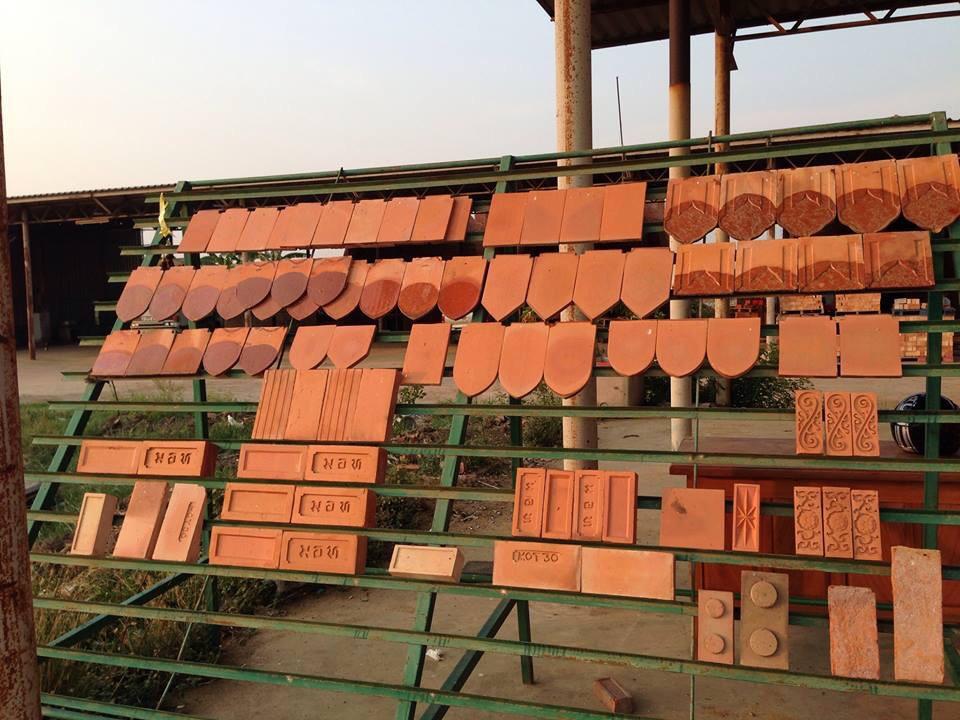 โรงงานอิฐ ม.อ.ท (บางปะหัน) ผลิตและจำหน่ายอิฐดินเผาและกระเบื้องดินเผา อิฐทนไฟ อิฐแดงก่อสร้าง อิฐโชว์ลาย ประตูเมรุ