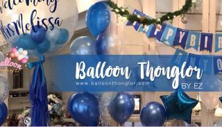 BalloonThonglor by EZ ผู้เชี่ยวชาญด้านงานลูกโป่งตกแต่ง และบอลลูนโฆษณา Tel : 093-636-4492