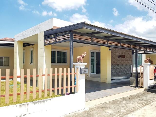 ขายบ้านดี่ยวหลังใหญ่ 3 ห้องนอน 61 ตรว. หมู่บ้านปัญญาทิพย์ หนองแค สระบุรี ใกล้นิคมเหมราช นิคมหนองแค